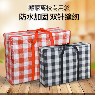 灰绿色编织袋蛇皮袋批发麻袋搬家快递行李袋物流打包袋粮食袋包