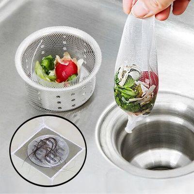 300-30只装厨房水槽过滤网下水道过滤网水切袋洗碗池排水口过滤