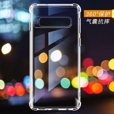 三星s10e手机壳S8盖乐世外壳 s10plus透明软硅胶s9气囊防摔保护套