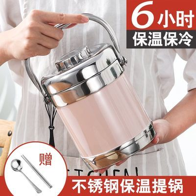 装汤保温桶饭桶汤桶 成人2/3层超长保温饭盒12小时大容量家用汤盒