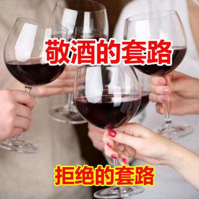 酒桌饭局必备的口才套路有声教程交际饭桌上的口才培训教程(MP3)