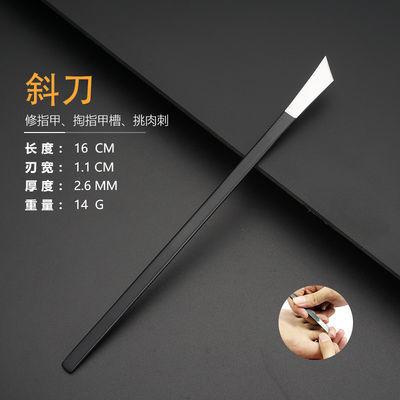 韩国777指甲刀套装进口修脚刀指甲钳指甲剪去死皮家用美甲修甲