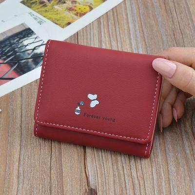 女士钱包女短款三折包盖式钱夹日韩新款樱桃多功能折叠皮夹小钱包主图