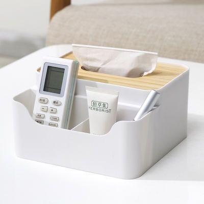 北欧简约纸巾盒创意客厅家用抽纸盒多功能收纳盒 茶几餐巾纸盒ins