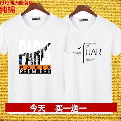 夏季新款男短袖t恤纯棉 中学生圆领白色半袖男装青年大码运动上衣