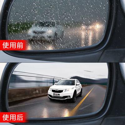 福特新蒙迪欧福睿斯翼虎锐界翼博福克斯汽车后视镜防雨贴膜防水