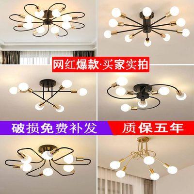 美式卧室房间灯北欧风格客厅餐厅吸顶灯创意个性五角星儿童房灯具