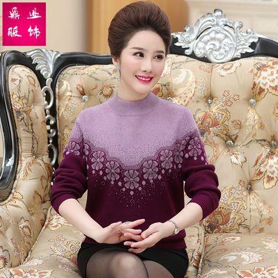 2018秋冬季新款中老年女装上衣针织毛衣打底衫妈妈装宽松羊毛衫