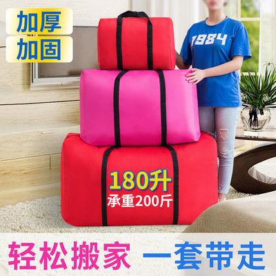 编织袋鱼鳞袋蛇皮袋灰绿色麻袋搬家快递袋行李袋物流打包袋粮食