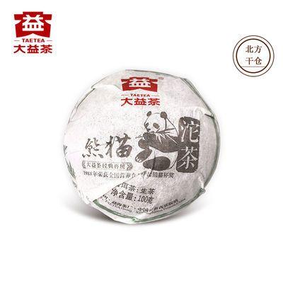 大益普洱茶生茶沱茶2012年201批次熊猫生沱茶100g/沱茶叶醇厚饱满
