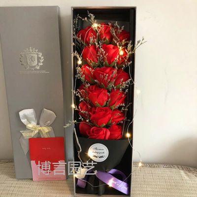 母亲节礼品玫瑰花束康乃馨香皂花仿真礼盒妈妈老师创意生日礼物