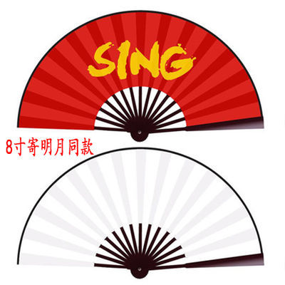 广场舞装饰羽毛扇纯白色夜上海舞蹈扇古风扇子跳舞毛毛折扇加