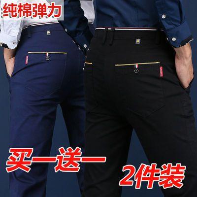 秋冬男装厚款弹力休闲裤男士商务西裤宽松黑色青年直筒修身长裤男