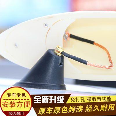 适用于2018款长安欧尚600专用鲨鱼鳍收音天线改装配件汽车天线【3月12日发完】