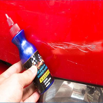 电动车知豆12汽车划痕修复划痕液手喷漆修补车漆补漆笔红蓝色