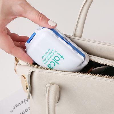 安利小药盒迷你密封�a盒方便旅行随身携带便携式分药盒子
