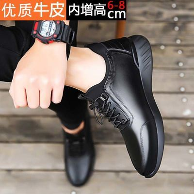 内增高男鞋8CM韩版潮流百搭运动休闲鞋真皮透气轻质网面增高鞋6CM