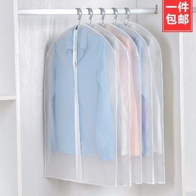 衣罩防尘袋衣服套防尘套大衣物罩挂衣袋子家用西装套透明收纳衣