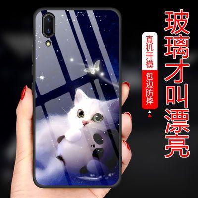 vivox21s手机壳玻璃保护套 X21s手机套个性全包防摔软边男女款