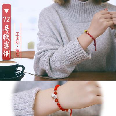 手工制作编中国结的绳子编织线五红绳子线5号线材材料包的工具