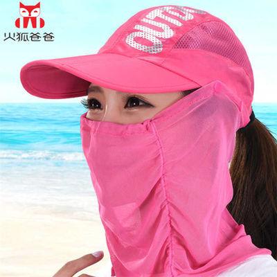 单件/2件 防晒帽女透气遮阳帽夏骑车户外帽登山可折叠网纱面罩帽