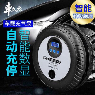 车载充气泵轮胎便携式汽车加气打气泵12v高压小轿车用多功能气筒