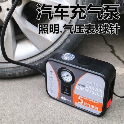 充气泵车载充气泵家用小轿车充气泵汽车应急轮胎补气充气泵12v