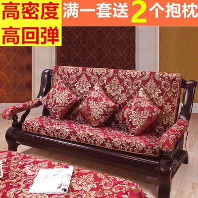 实木沙发坐垫冬加厚海绵防滑底红木质带靠背连体中式联邦春秋椅垫