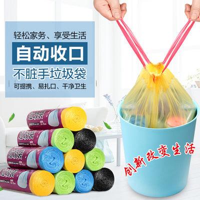 8卷加厚垃圾袋带收拉绳束口穿绳提拉式垃圾袋家用自动收口抽绳式