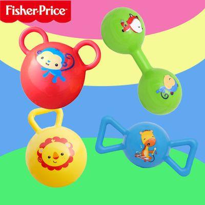 品牌直营 美国费雪婴儿童手柄摇铃球6-12月宝宝手抓球皮球类玩具