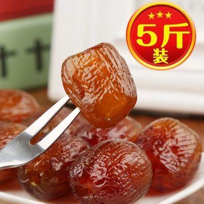 5斤金丝蜜枣零食特产无核蜜枣软枣煮粥煲汤包粽子蜜饯3斤2斤1斤