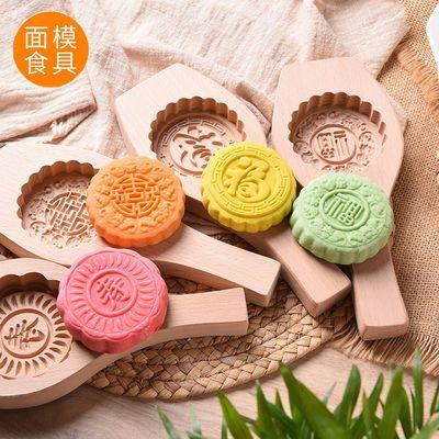 手工面食糕点馒头绿豆南瓜饼冰皮月饼模具木质烘焙模具清明果实木