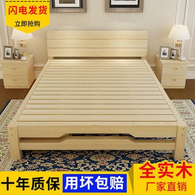 美式床轻奢实木床主卧现代简约北欧婚床公主欧式床简欧风格双人