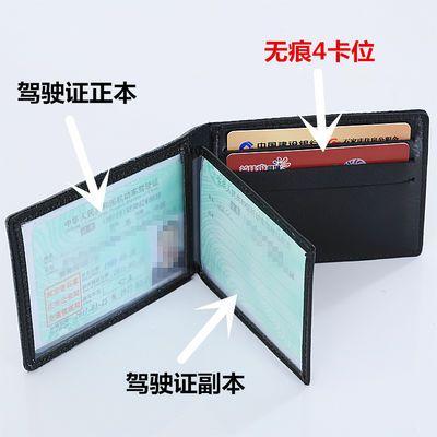 驾驶证皮套男多功能超薄驾照套女机动车行驶证件包二合一【3月31日发完】