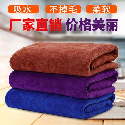 汽车用品超细纤维洗车毛巾化纤多功能巾擦车巾宝蓝色专用擦车布