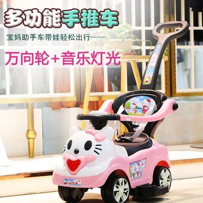 儿童手推扭扭车宝宝滑行溜溜学步车 带音乐护栏四轮玩具童车可坐