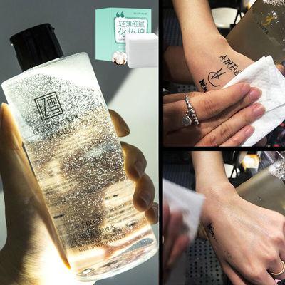 【9.9抢2瓶卸妆水】温和无刺激脸部眼唇学生深层清洁卸妆液油正品