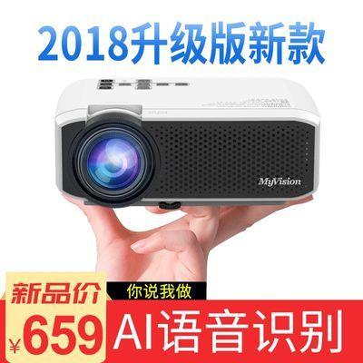 微影Q7高清家用投影仪手机无线wifi微型3D家庭影院1080P投影机