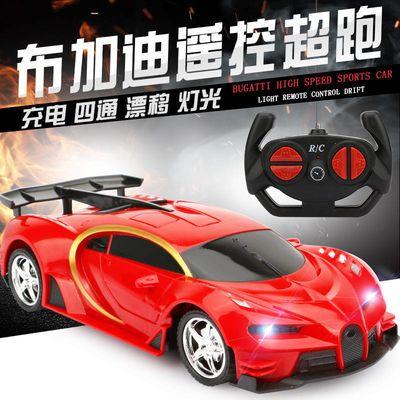 儿童玩具车遥控汽车充电遥控车漂移赛车小孩男孩玩具汽车带灯光