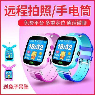 新品儿童智能电话手表中小学生天才防水定位拍照触屏男女多功能表