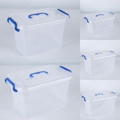 特大号塑料收纳箱清仓透明衣物整理箱车载储物箱三收纳盒批发