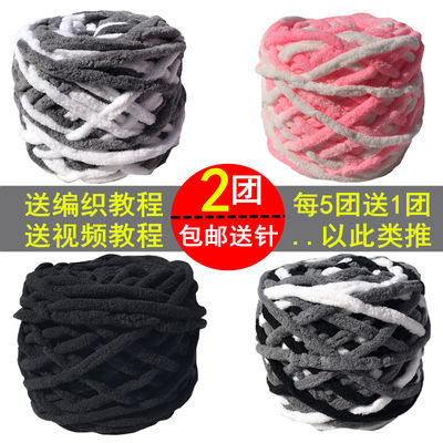 上海三利宝宝毛线牛奶棉线中粗手工编织自织围巾线粗毛线团