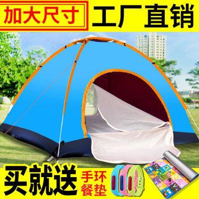 帐篷户外防雨双人34人速开自动野营帐篷露营弹簧液压帐篷