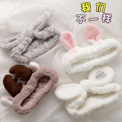 (2装)洗脸发带束发带韩国化妆敷面膜发套头箍兔耳朵发圈发箍