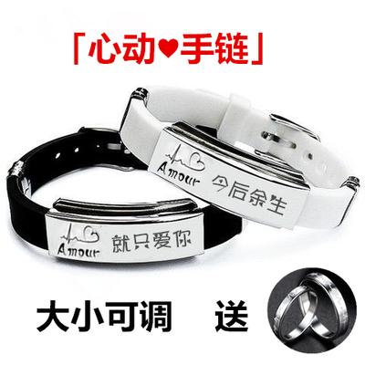日韩版钥匙和锁学生手链女一价创意潮流情侣手环森系船锚手串