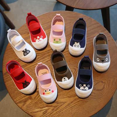 漢尼熊春秋新款小童鞋寶寶單鞋兒童帆布鞋女童休閑鞋男童板鞋布鞋