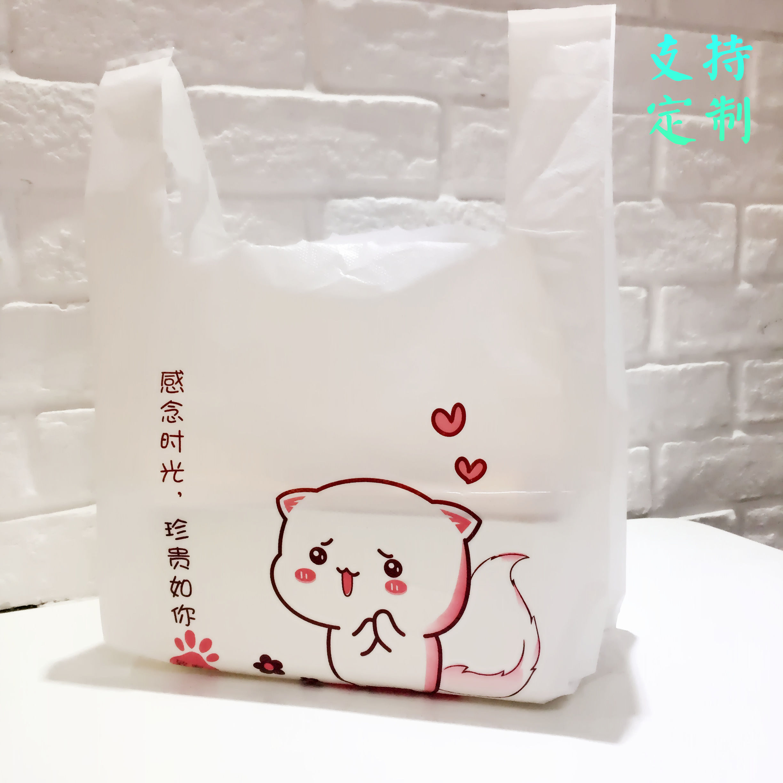 抚顺市塑料袋-抚顺市塑料袋批发、促销价格、产地货源 - 阿里巴巴