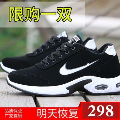 男士休闲运动鞋韩版春秋季跑步鞋子男新款男生潮流学生内增高男鞋