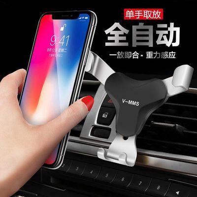 防滑垫车载手机架仪表中控台汽车用硅胶华为手机座iPhone导航仪