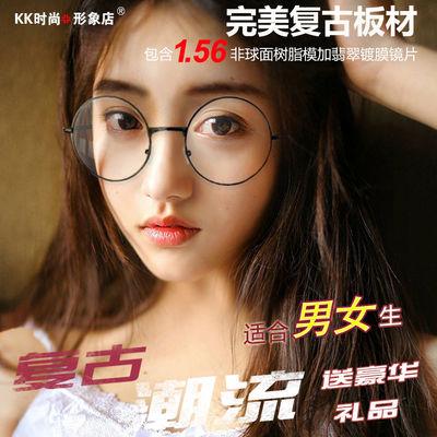 近视眼镜女方形TR90轻文艺优雅素颜平光镜男潮防辐射防蓝光电脑